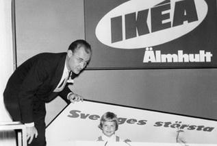 Открытие магазина IKEA в Эльмхульте