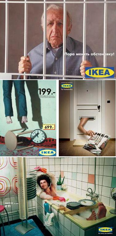 Реклама от компании Икеа