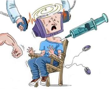 Интернетзависимость понятие виды симптомы стадии и