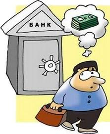 ни разу не брал кредит почему отказывают банк хоум кредит тольятти адреса и телефоны