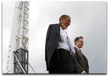 Элон Маск и Барак Обама