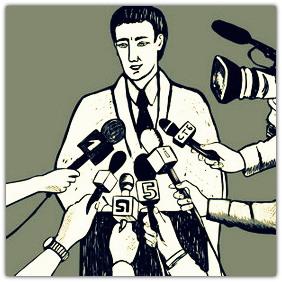 Взаимоотношения и работа со СМИ