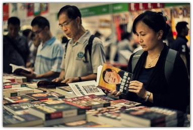 Книги, которые помогут бизнесменам в сотрудничестве с Китаем