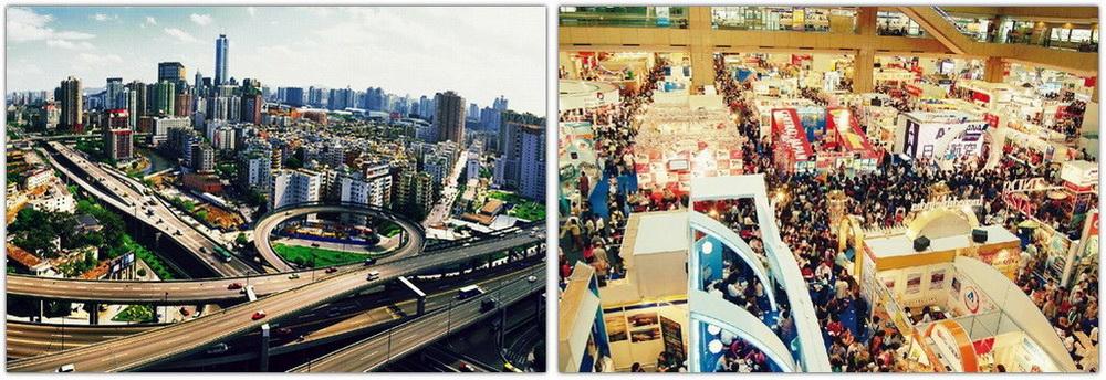 Гуанчжоу – крупнейший центр легкой промышленности
