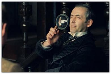 Метод дедукции Шерлока