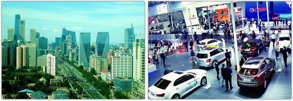 Пекин – инновационный и образовательный центр
