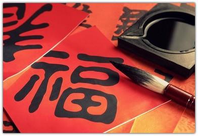 Как изучить китайский язык