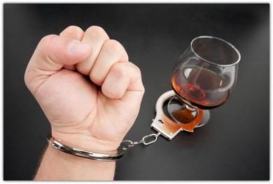 Причины и последствия алкоголизма, как побороть и предотвратить ...