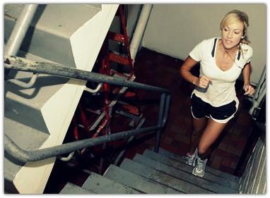 Спускайтесь по лестнице