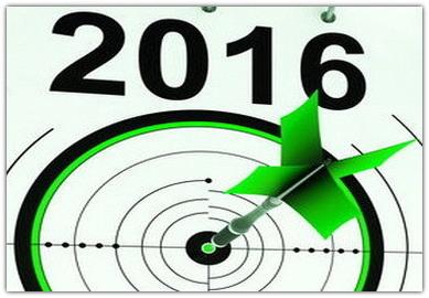 Что тебя ожидает в 2016 году?