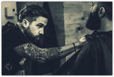 Зачем мужчинам  борода