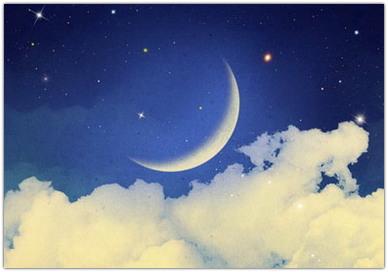 Первые лунные дни