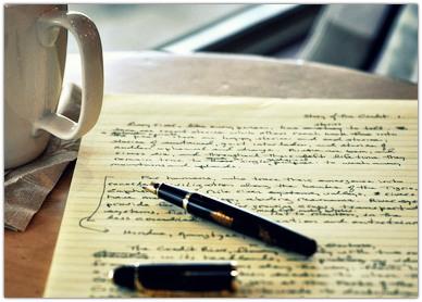 Письмо в будущее самому себе