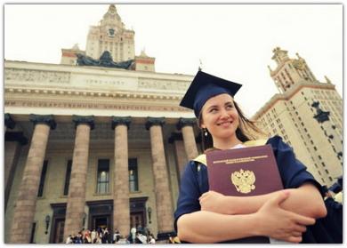 Высшее образование – залог успеха