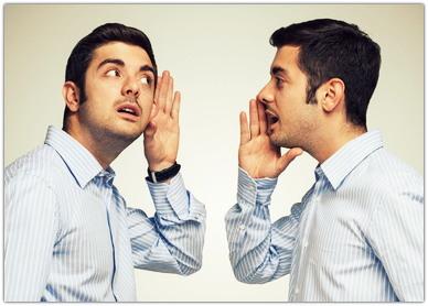 Как разговаривать с самим собой