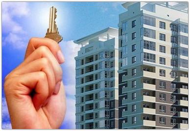 Ипотека «На квартиру в новостройке» ДельтаКредит