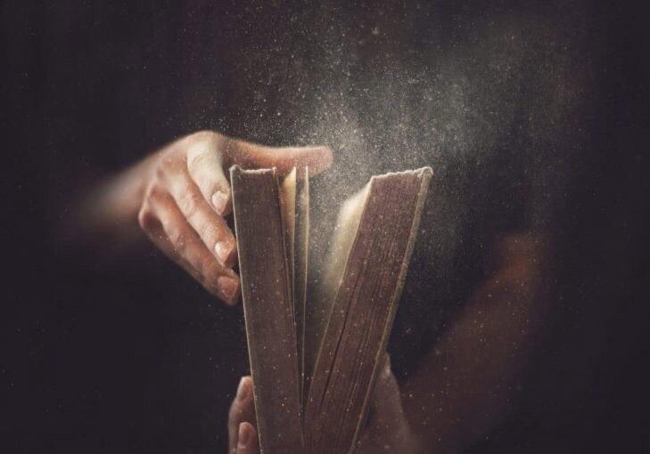 читать людей, как открытую книгу.