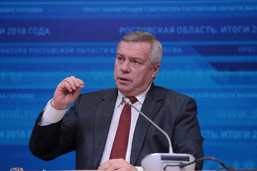 Губернатор Ростова